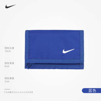 Nike fashion nylon student card holder three fold short wallet (Are code + Blue) (Are code + Blue)