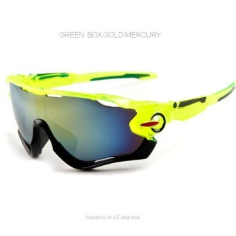 Outdoor Unisex Sunglasses Glasses Polarized UV400 Cycling Bicycle Driving - intl