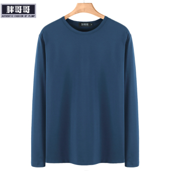 Panggege casual solid color extra-large men's base shirt T-shirt (Blue)