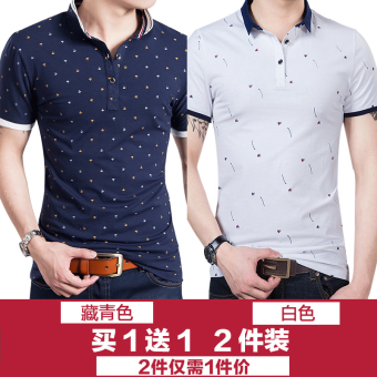 Paul Korean-style summer thin v-neck white T-shirt (Umbrella dark blue + lovely white)