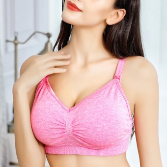 PCOTTON nursing bra push up anti-feeding underwear bra (Pink)