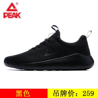 Peak man spring-summer lightweight sneakers Rubber shoes Sneakers (Fluorescence green/Black)