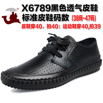 Peas soft bottom male lightweight leather shoes men's shoes (Black) (Black)