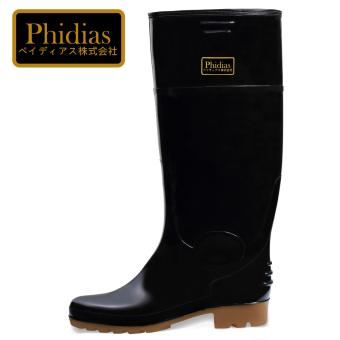 Phidias Men's Rain Boots 106 (Black)