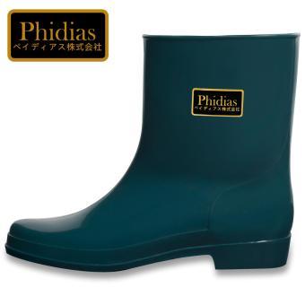 Phidias Women's Rain Boots 102 (Army Green) - 2
