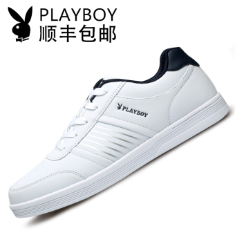 PLAYBOY versatile men wear and student I casual shoes men's shoes (White)
