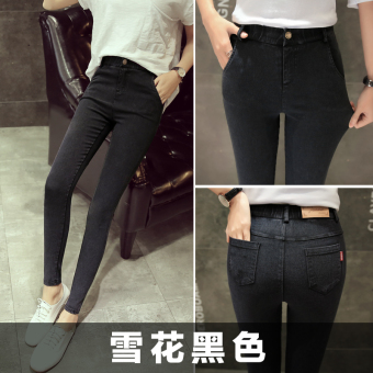 Plus velvet black outerwear slimming pencil pants leggings (Snowflake black)