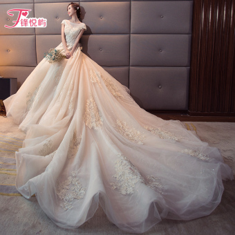 Princess New style bride wedding veil dress (Tail Section)