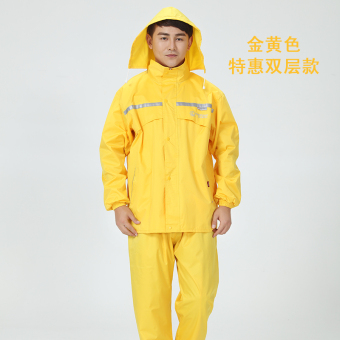 Qinfeiman motorcycle electric car thick wind split raincoat (Golden color (double layer Special))