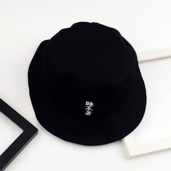 Qiudong artistic female soft sun bucket hat fisherman hat (Sleep is not the bucket hat)