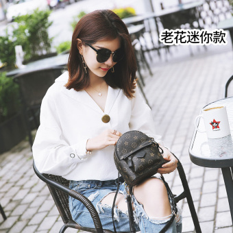 Qiudong Korean-style female New style shoulder small bag mini shoulder bag (Reading glasses mini version)
