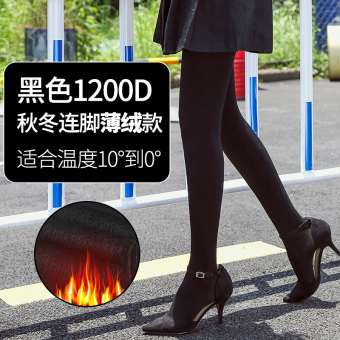 Qiudong Plus velvet flesh-colored female winter silk pantyhose (Winter thin cashmere 1200D [Black/even socks])
