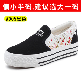 Qiwei Si female autumn a pedal thick bottomed small white shoes white canvas shoes (W005 black)
