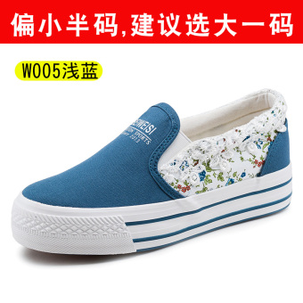 Qiwei Si female autumn a pedal thick bottomed small white shoes white canvas shoes (W005 light blue)