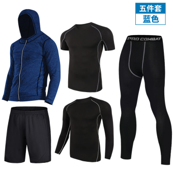 Quick-drying long-sleeved training hooded jacket fitness clothes (721 blue five pieces set) (721 blue five pieces set)