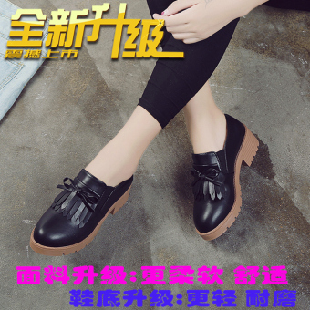 Retro autumn New style heavy-bottomed female shoes small shoes ([Upgrade version] Black)