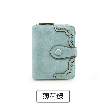 Rinka Doll Korean-style New style multi-functional leather wallet women's small wallet (Mint Green)