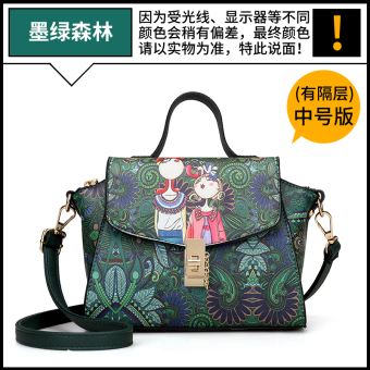Sen Department women's printed sling bag Crossbody Bag bag (Green) (Green) Price in Philippines