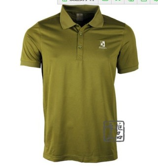Buy SEVLAE New style spring and summer short sleeved quick-drying men's top T-shirt (ForestGreen) in Philippines
