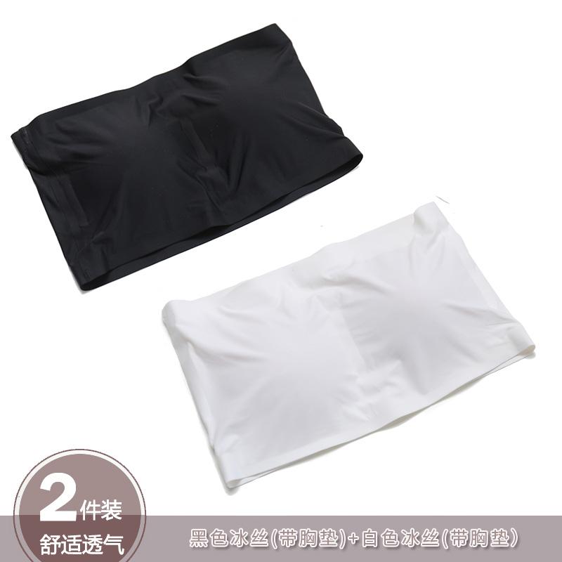 1a81596b85 Sexy viscose fibre traceless boob tube top wrap-around dress (No + White +