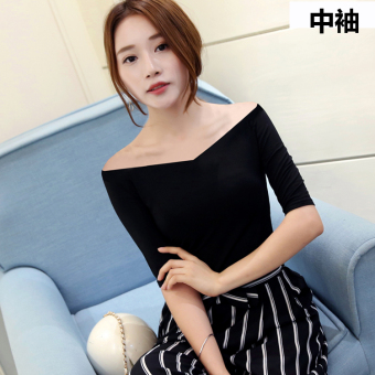 Sexy women off-the-shoulder short-sleeved slim fit Top collar T-shirt (Black [sleeve])
