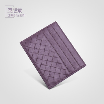 Sheepskin New style woven ultra-thin card holder (Origional purple) (Origional purple)