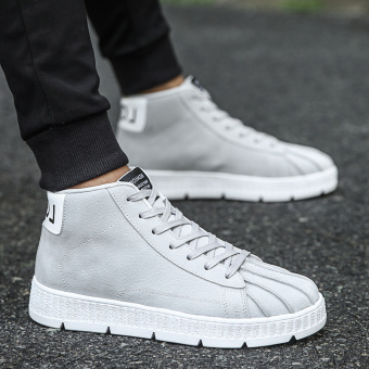 Shell head autumn New style trendy shoes (Gray)