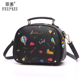 Shishang female New style women's bag cool small bag (Black)