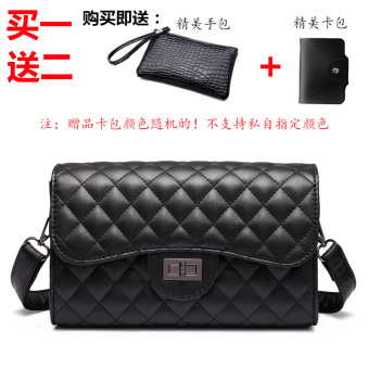 Shishang spring and New style portable shoulder small bag women's bag (Black activity leather belt to send card holder)