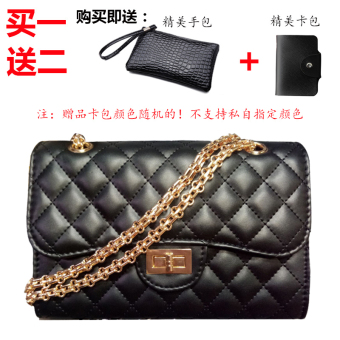 Shishang spring and New style portable shoulder small bag women's bag (Gold chain large to send card holder)