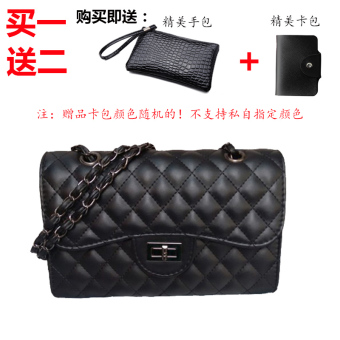 Shishang spring and New style portable shoulder small bag women's bag (Silun black chain large to send handbag card holder)