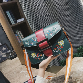 Small Square Korean-style bag female wide sling bag Crossbody Bag bag (Green) Price in Philippines