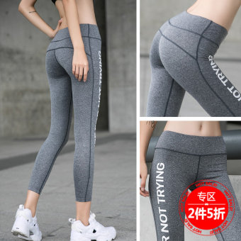 Sports women running jump exercise quick-drying pants fitness pants