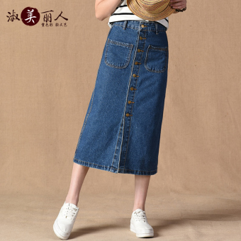 Step Korean-style cowboy mid-length high-waisted skirt women's bag (Shen Lan)