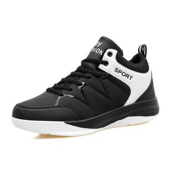 Student Men's Outdoors Sports Shoes Basketball Shoes for Mens (White) 919 - intl
