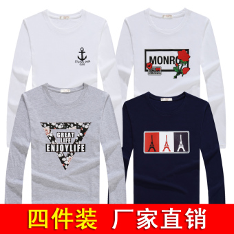 Stylish cotton Teenager student base shirt T-shirt (1 white anchor + white rose + gray triangle + green three-color Tower)