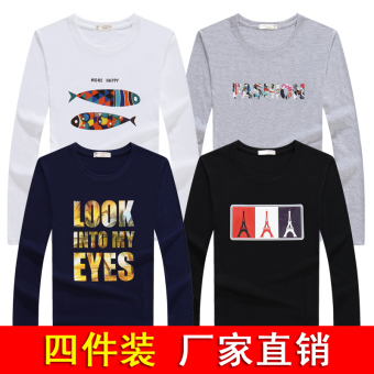 Stylish cotton Teenager student base shirt T-shirt (4 white double fish + gray FA + green look + black three-color Tower)