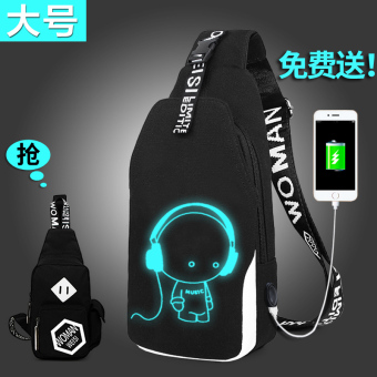 Stylish guy's Korean-style men's shoulder bag chest pack (Large charging music kid with chest pack)