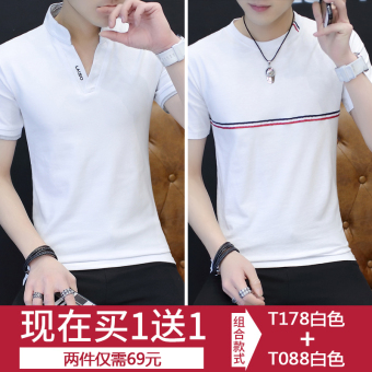Stylish v-neck summer polo shirt New style T-shirt (T178 white + T088 white)