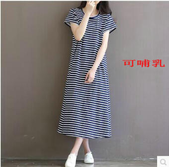 Summer milk dress nursing clothes