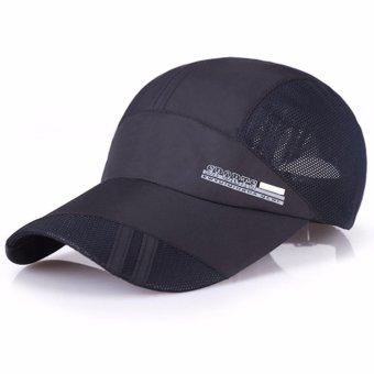 Summer sports fast-drying sun hat baseball net hat(black) - intl