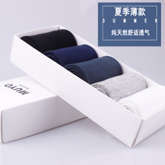 Summer Thin Men's socks relent socks for men (Colored Mix & Match)