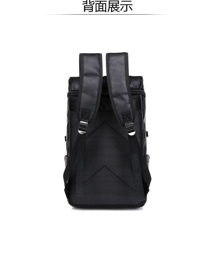 ... Sunking Korean Cowhide Leather Handbag Business Drawstring Backpack Men Fashion Back Pack Portable Bag Black