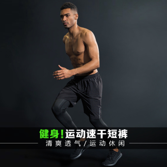 Three points male quick-drying breathable shorts running I shorts (New style shorts)