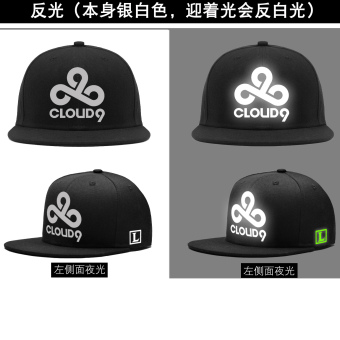 TSM cloud9 Dragon Ball team game reflective cap hat (C9 side Yeguang L standard)