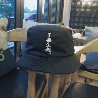 Ulzzang cool men Dark Sun bucket hat fisherman hat (Black the no dynamic-smell face)