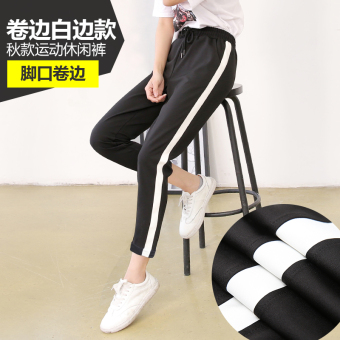 Ulzzang Korean-style black female style heattech New style sports pants (Black-autumn Shishang curling)