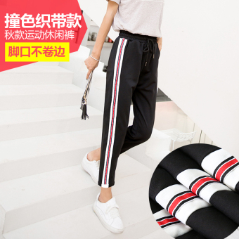 Ulzzang Korean-style black female style heattech New style sports pants (Upgraded version-contrasting color ribbon Models)