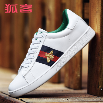 Ulzzang Korean version of women lace flat shoes white shoes (White and green)