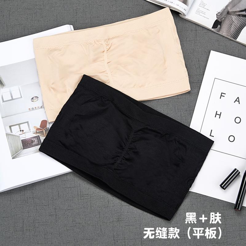 2d235560a3 Viscose fibre traceless boob tube top wrap-around base underwear dress  (Seamless (flat
